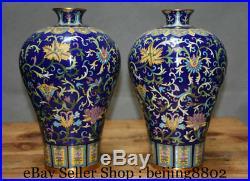 10.4 Old Chinese Cloisonne Enamel Gold Imperial Palace Flower Bottle Vase Pair