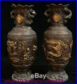 13 China Copper Gilt Fengshui Dynasty Palace Imperial Dragon Bottle Vase Pair