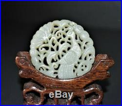 1500s Chinese Ming Dynasty Imperial celadon nephrite Hetian jade amulet