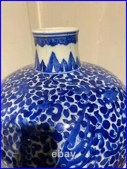 1700s chinese Imperial Dragon antique Kangxi Mai Ping vase
