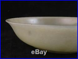 18th Cent. Chinese Jade Bowl. Imperial Qianlong Mark on bottom. 6 5/8 dia