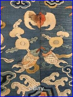 18th Century China Silk & Metal-Thread Imperial Dragon Embroidery