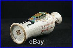 18th Chinese Porcelain Crackle Glazed Enamel Vase Kangxi Brown Mark Imperial