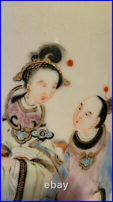 18th c. Chinese Qing Dynasty Gu Beaker vase Imperial YongZhen period