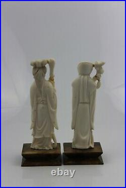 19th Century Chinese Hand Carved Yak Horn Emperor & Empress Statue 16cm High