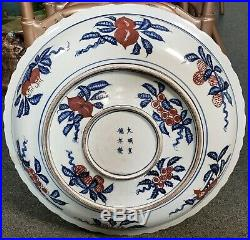 19th Century Chinese Jingdezhen Porcelain Imperial Dragon Motif Charger (Xuande)