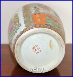 19th Century Qianlong Tongzhi Chinese 16 Ginger Jar Rose Medallion Royal Court