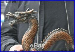 21 Old Chinese palace bronze auspicious royal fu dragon beast pray bead statue