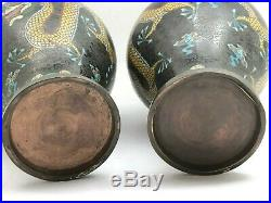 2 Chinese Cloisonne 5 Claw Imperial Opposing Dragon Vases