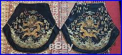 2 Imperial Qing Dynasty Silk Embroidery Dragon Panel Tapestry 22'' X 25'