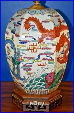 32 Chinese Vint/antique Porcelain Hex Vase Lamp-imperial Dragon-asian-oriental