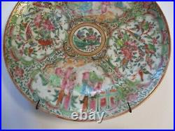 3 Fine Old Chinese Plate Lot Painting Scholar Icon Deity Royal Portrait Antique