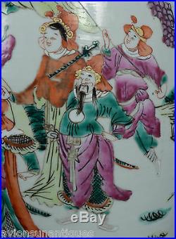 43.5 cm Late Qing Enamel Porcelain Vase Imperial Figures Famille Rose Chinese