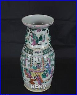 43.5 cm Late Qing Enamel Porcelain Vase Imperial Figures Famille Rose Chinese