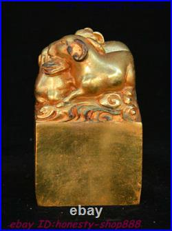 4 China Dynasty Palace Bronze Gilt Sheep Goat imperial Seal Stamp Signet Statue