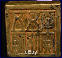4 Old China Dynasty Palace Bronze Gilt Dragon Beast imperial Seal Stamp Signet