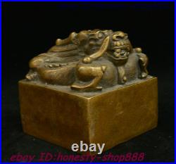4 Old China Dynasty Pure Bronze Dragon Beast imperial Seal Stamp Signet Statue