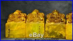 4 Old China Tianhuang Shoushan Stone Dragon Beast Full Set Imperial Seal Signet