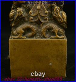 6 Old China Dynasty Pure Bronze Dragon Beast imperial Seal Stamp Signet Statue