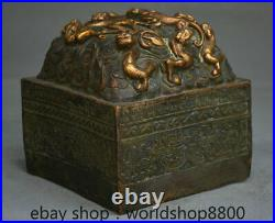 6 Old Chinese Palace Bronze Gilt Beast Dynasty imperial Seal Stamp Signet