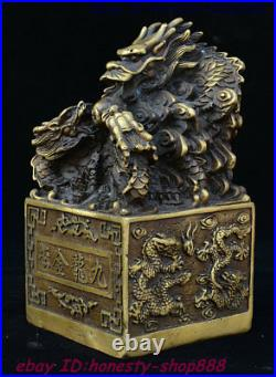 7 Old China Dynasty Bronze Dragon Loong imperial Seal Stamp Signet Statue