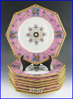 8 Antique Porcelain Royal Worcester Octagonal Painted Chinese Bird Dinner Plates