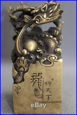 8 Marked China Bronze Dragon Dragons Loong Dynasty imperial Seal Stamp Signet