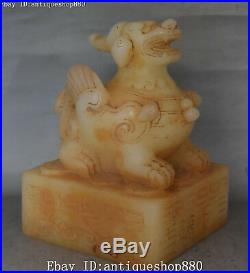9 China Old Jade Carving Wealth Pixiu Beast Dynasty Imperial Seal Stamp Signet