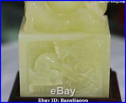 9 Chinese Natural Green Jade Dynasty Dragon imperial Seal Stamp Signet Statue
