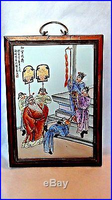 ANTIQUE 19c CHINESE FAMILLE ROSE PORCELAIN PLAQUE PORTRAYS A IMPERIAL COURT