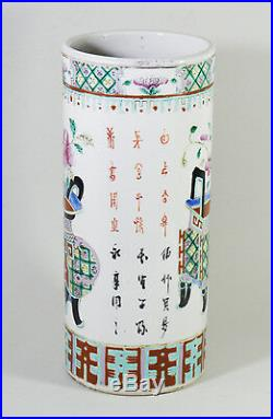 ANTIQUE 19th CHINESE PORCELAIN HAT STAND GUANGXU FAMILLE ROSE IMPERIAL PRECIOUS