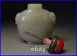 ANTIQUE CHINESE IMPERIAL'CELADON JADE' SNUFF BOTTLE, QING DYNASTY, 18th C
