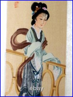 ANTIQUE Gorgeous Asian Princess Delicate Costume Royal Terrace VTG Silk Painting