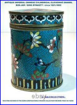 ANTIQUE IMPERIAL CHINESE CLOISONNÉ ENAMEL Cylindrical BOX-JAR /circa 1821-1850s