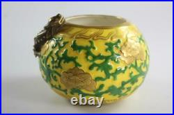 ANTIQUE ROYAL WORCESTER CHINESE STYLE DRAGON VASE GREEN MARK rare