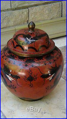 ANTIUE19c CHINESE CLOISONNE JAR, 5 CLAWED IMPERIAL DRAGONS CHASING FLAMING PEARL