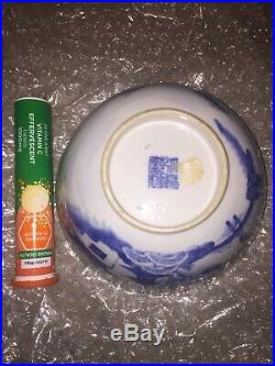 A Chinese Porcelain Large Rice Pattern Bowl With Imperial & Mark To Base