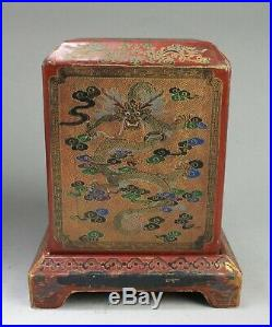 A Chinese Wooden Square-shaped Imperial Seal Box