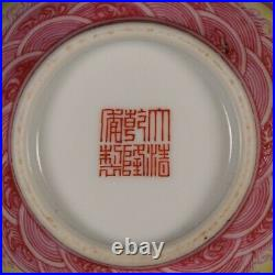 A Pair Old Qing Kangxi Imperial Yellow Ground Red Enamel Dragon Vase