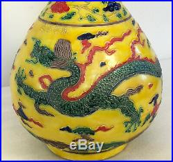 A Rare 13 Chinese Yongle Imperial Yellow 5 Claws Dragon Enamel Yu Hu Chun Vase