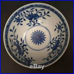 A Rare Chinese Antique Imperial Famille Rose Bowl SHENDE TANG ZHI MARK Daoguang