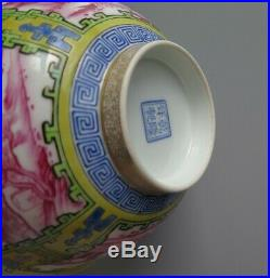 A Rare and Fine Chinese Imperial-Style Porcelain Bowl Qianlong Mark