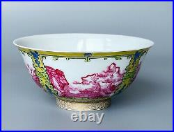 A Rare and Fine Chinese Qing Dynasty Imperial-Style Porcelain Bowl Qianlong Mark