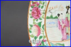 Amazing large antique Chinese Famille Rose Canton Plate imperial scene 29.5 cm