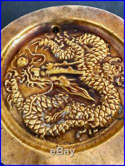 An Chinese Imperial Glazed Tile