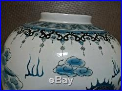 An Important Antique Imperial Chinese Porcelain Blue & White Dragon Vase Kangxi