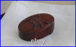 An Old Chinese Carved Wood Rounded Imperial Box with Marked Cover -Estate