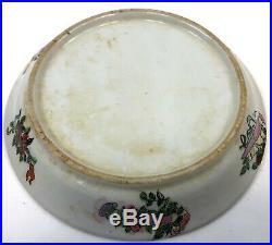 Antique 10 Late Da Qing Qualong Period Ceramic Royal Garden Planter Pot w Plate