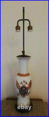 Antique 1880 Chinese EXPORT Russian Imperial porcelain Table Lamp Vase
