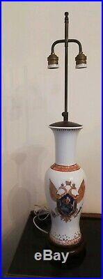 Antique 19th Century Chinese EXPORT Russian Imperial porcelain Vase -Table Lamp